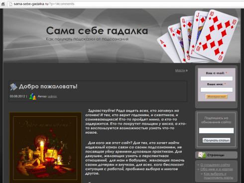2013-01-13_141050