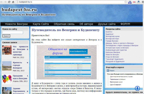sozdat-forum