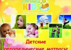 Матрас в кроватку ребенка: советы по выбору от интернет-магазина «Сладкий сон»