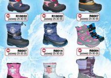 Анонс новинок: детская и подростковая ортопедическая обувь