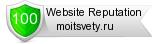 Rating for moitsvety.ru