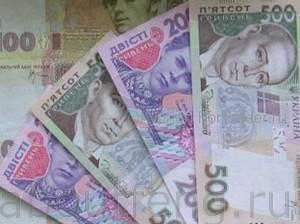 денежный талисман для привлечения денег
