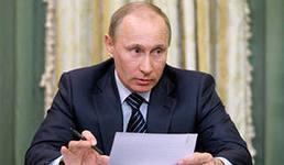В.Путин упразднил аппарат президентских советников