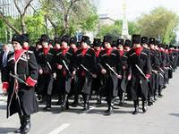 Казачья партия Российской Федерации
