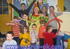 Особенности организации детского праздника: выбираем подходящее место