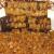 Польза и вред пчелиной перги.