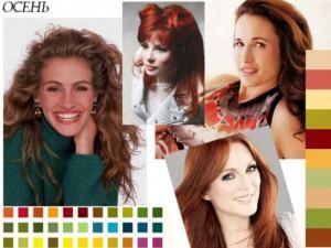 Цветотип стильной женщины