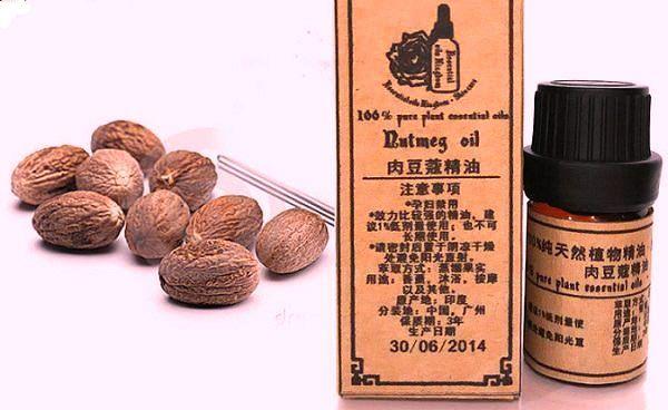 масло мускатного ореха